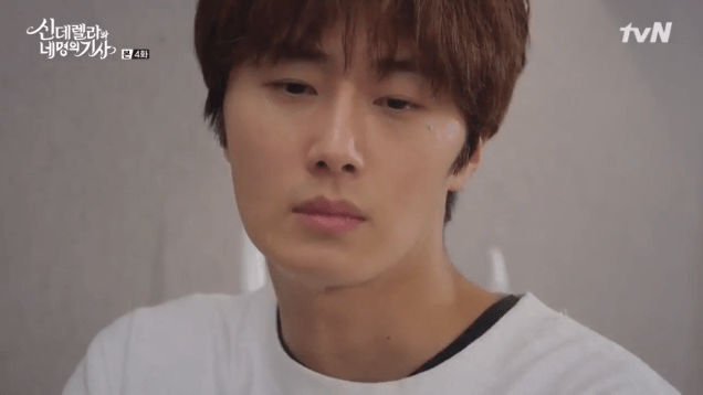 Jung Il-woo in Cinderella and the Four Knights. Episode 4. Cr. tvN Screen Captures by Fan 13. 29