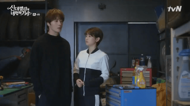 Jung Il-woo in Cinderella and the Four Knights. Episode 4. Cr. tvN Screen Captures by Fan 13. 35
