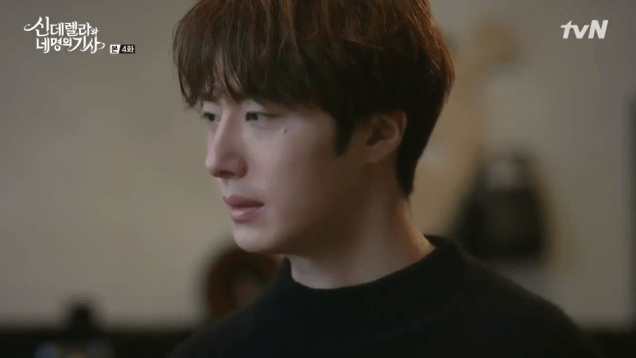 Jung Il-woo in Cinderella and the Four Knights. Episode 4. Cr. tvN Screen Captures by Fan 13. 44