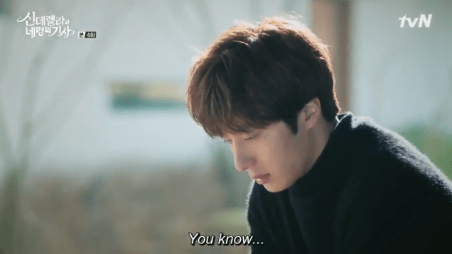 Jung Il-woo in Cinderella and the Four Knights. Episode 4. Cr. tvN Screen Captures by Fan 13. 46