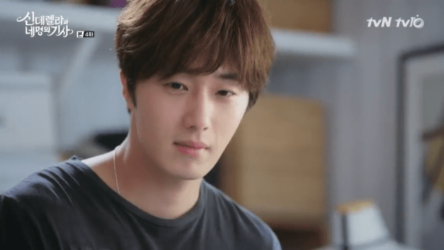 Jung Il-woo in Cinderella and the Four Knights. Episode 4. Cr. tvN Screen Captures by Fan 13. 59