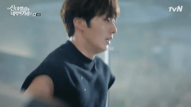 Jung Il-woo in Cinderella and the Four Knights. Episode 4. Cr. tvN Screen Captures by Fan 13. 8