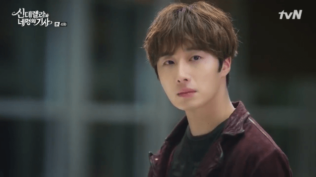 Jung Il-woo in Cinderella and the Four Knights. Episode 4. Cr. tvN Screen Captures by Fan 13. 80