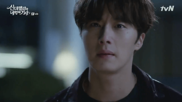 Jung Il-woo in Cinderella and the Four Knights. Episode 4. Cr. tvN Screen Captures by Fan 13. 83