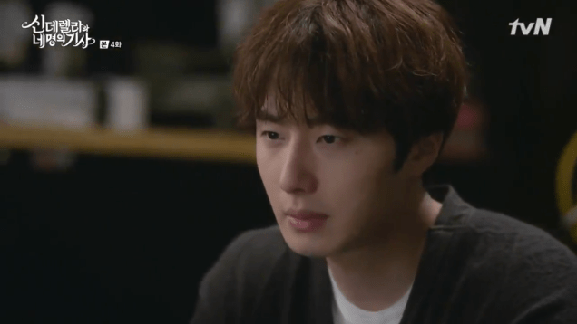 Jung Il-woo in Cinderella and the Four Knights. Episode 4. Cr. tvN Screen Captures by Fan 13. 88