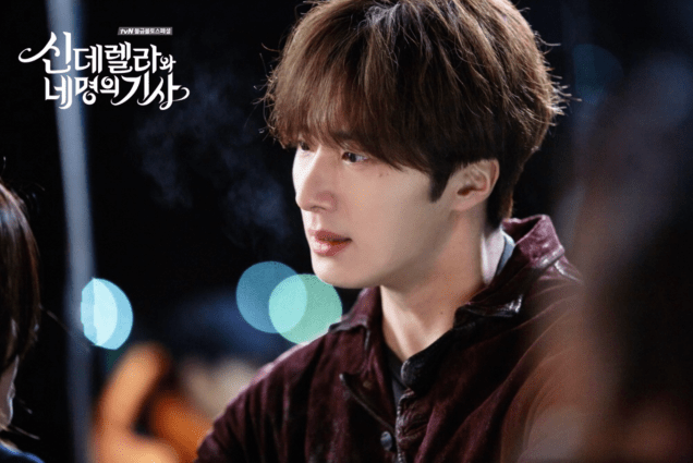 Jung Il-woo in Cinderella and the Four Knights. Episode 4. Cr. tvN Website Photos. 2