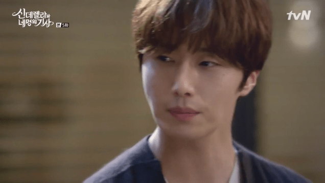 Jung Il-woo in Cinderella and the Four Knights. Episode 5. Cr. tvN Screen Captures by Fan 13. 1