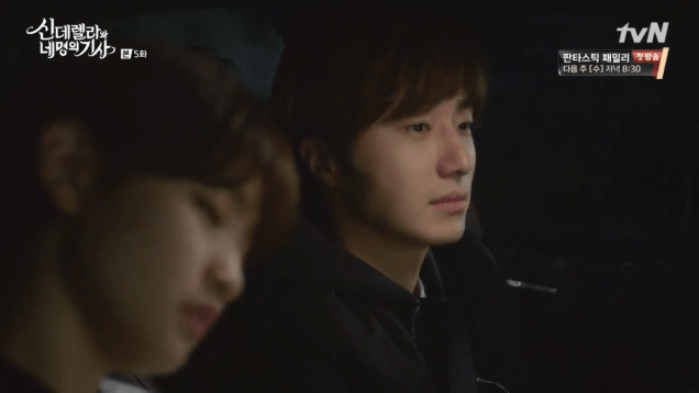 Jung Il-woo in Cinderella and the Four Knights. Episode 5. Cr. tvN Screen Captures by Fan 13. 121