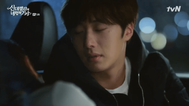 Jung Il-woo in Cinderella and the Four Knights. Episode 5. Cr. tvN Screen Captures by Fan 13. 128
