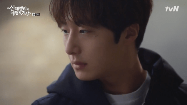Jung Il-woo in Cinderella and the Four Knights. Episode 5. Cr. tvN Screen Captures by Fan 13. 136
