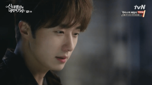 Jung Il-woo in Cinderella and the Four Knights. Episode 5. Cr. tvN Screen Captures by Fan 13. 7