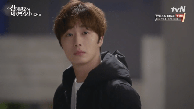 Jung Il-woo in Cinderella and the Four Knights. Episode 5. Cr. tvN Screen Captures by Fan 13. 85