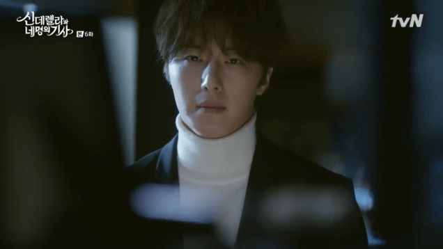 Jung Il-woo in Cinderella and the Four Knights. Episode 6. Cr. tvN Screen Captures by Fan 13. 14