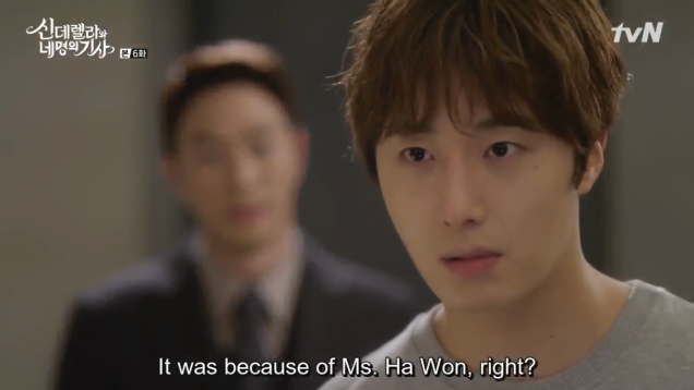 Jung Il-woo in Cinderella and the Four Knights. Episode 6. Cr. tvN Screen Captures by Fan 13. 16