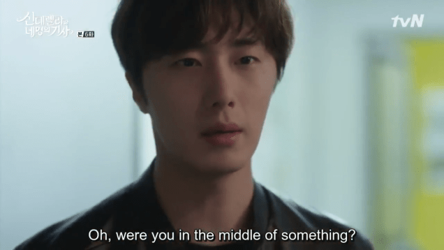 Jung Il-woo in Cinderella and the Four Knights. Episode 6. Cr. tvN Screen Captures by Fan 13. 31