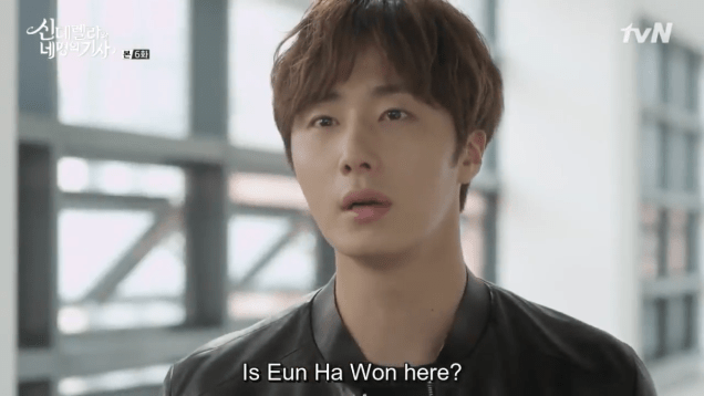 Jung Il-woo in Cinderella and the Four Knights. Episode 6. Cr. tvN Screen Captures by Fan 13. 37