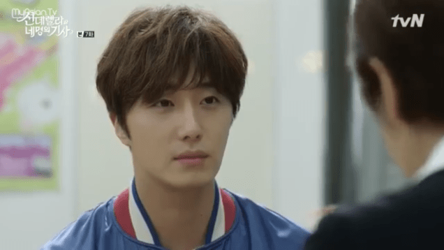 Jung Il-woo in Cinderella and the Four Knights. Episode 7. Cr. tvN Screen Captures by Fan 13. 12