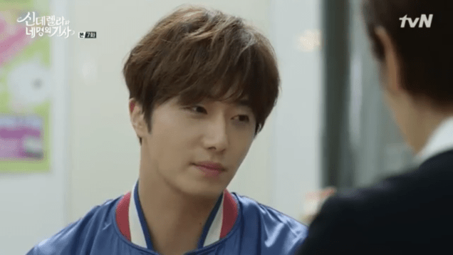 Jung Il-woo in Cinderella and the Four Knights. Episode 7. Cr. tvN Screen Captures by Fan 13. 17