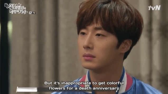 Jung Il-woo in Cinderella and the Four Knights. Episode 7. Cr. tvN Screen Captures by Fan 13. 3