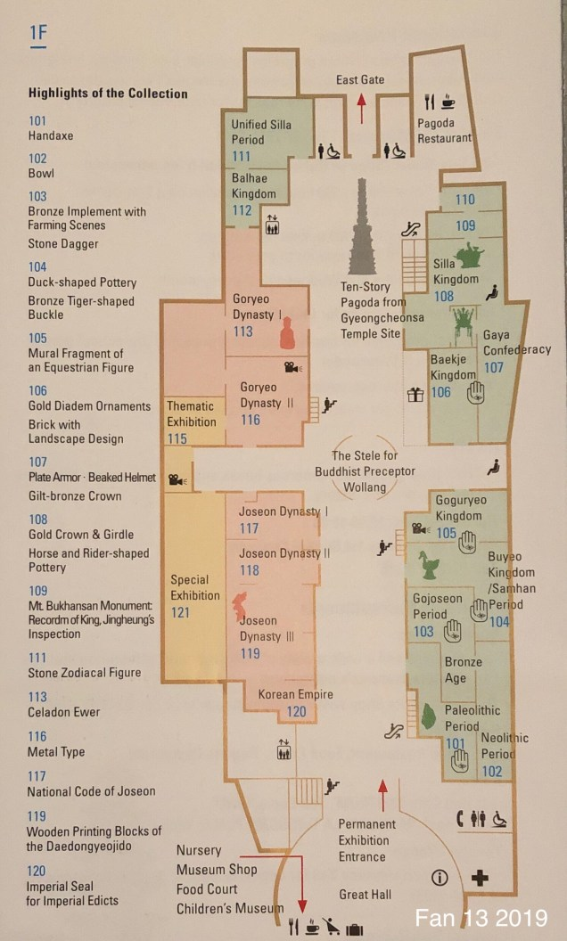 The National Museum of Korea. First Floor Map in English by Fan 13.JPG