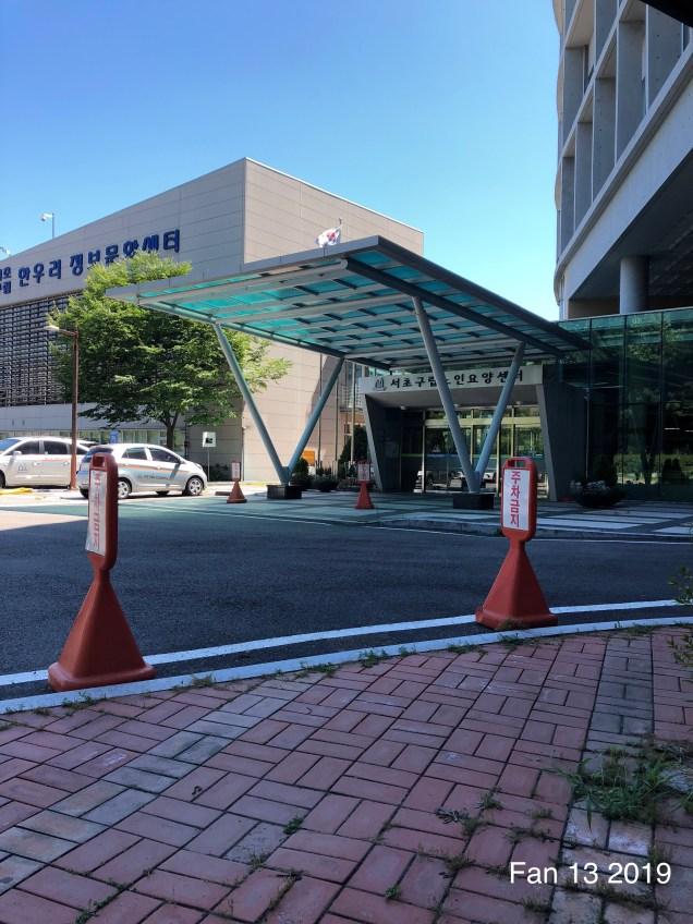 Seocho Senior Center by Fan 136