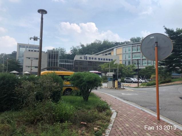 Seocho Senior Center by Fan 139