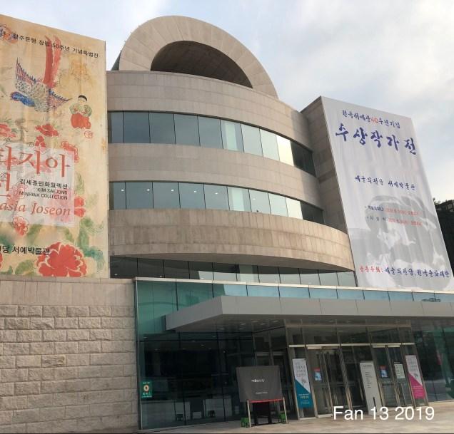 seoul-art-center-by-fan-13.-13.jpg
