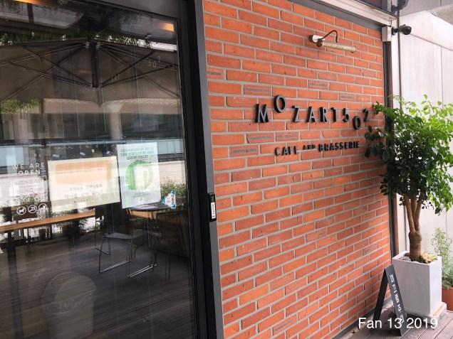 Seoul Art Center by Fan 13. 5