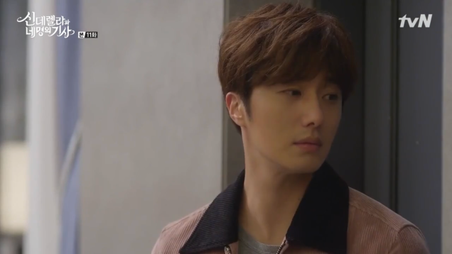 2016 9 16. Jung Il-woo in Cinderella and the Four Knights Episode 11. Cr. KBS. 11