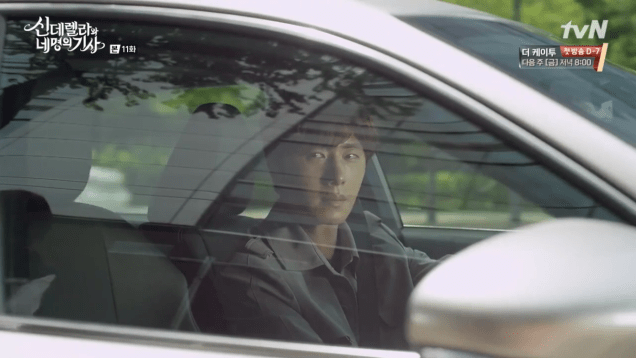 2016 9 16. Jung Il-woo in Cinderella and the Four Knights Episode 11. Cr. KBS. 112
