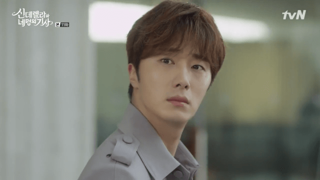 2016 9 16. Jung Il-woo in Cinderella and the Four Knights Episode 11. Cr. KBS. 116
