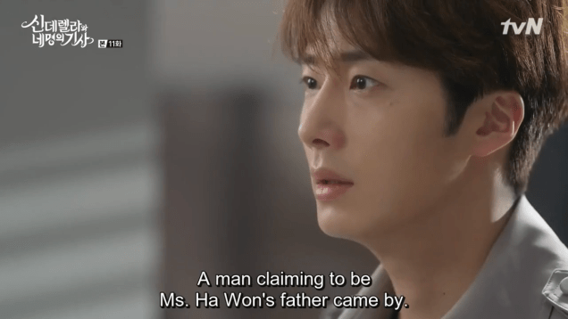 2016 9 16. Jung Il-woo in Cinderella and the Four Knights Episode 11. Cr. KBS. 118