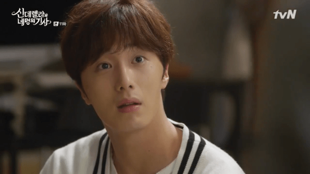 2016 9 16. Jung Il-woo in Cinderella and the Four Knights Episode 11. Cr. KBS. 30