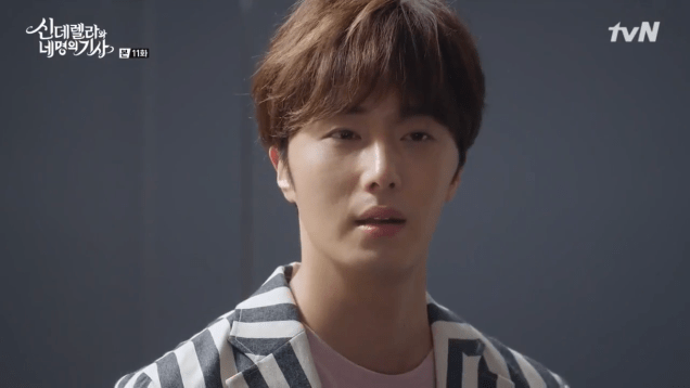 2016 9 16. Jung Il-woo in Cinderella and the Four Knights Episode 11. Cr. KBS. 71