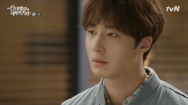 2016 9 17. Jung Il-woo in Cinderella and the Four Knights Episode 12. Cr. KBS. 43