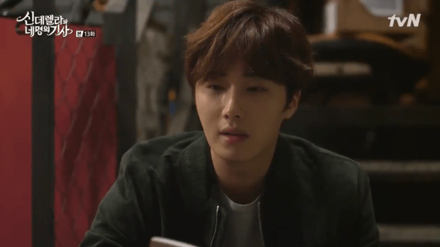 2016 9 23. Jung Il-woo in Cinderella and the Four Knights Episode 13. Cr. tvN. 118