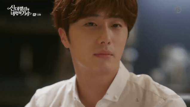2016 9 23. Jung Il-woo in Cinderella and the Four Knights Episode 13. Cr. tvN. 58