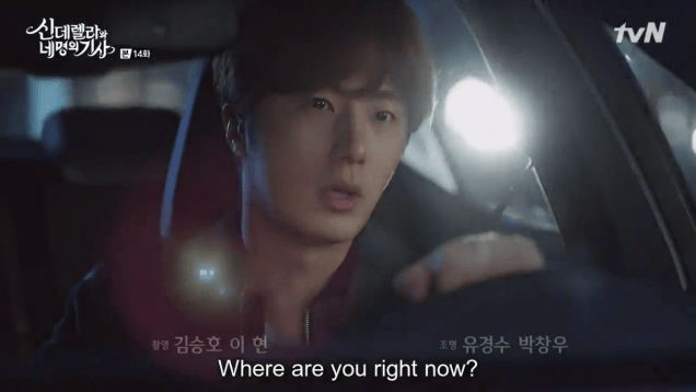 2016 9 24. Jung Il-woo in Cinderella and the Four Knights Episode 14. Cr. tvN.1