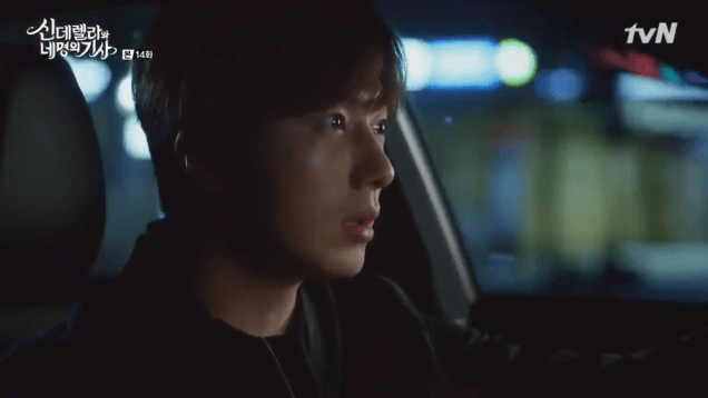 2016 9 24. Jung Il-woo in Cinderella and the Four Knights Episode 14. Cr. tvN.2