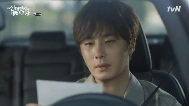 2016 9 24. Jung Il-woo in Cinderella and the Four Knights Episode 14. Cr. tvN.23