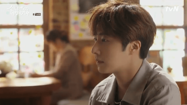 2016 9 24. Jung Il-woo in Cinderella and the Four Knights Episode 14. Cr. tvN.33