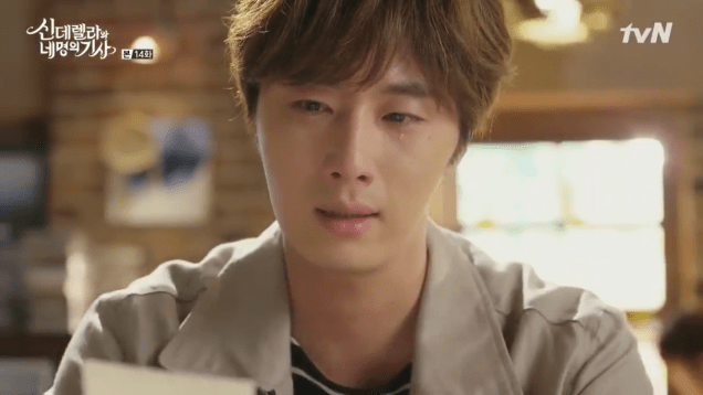 2016 9 24. Jung Il-woo in Cinderella and the Four Knights Episode 14. Cr. tvN.44