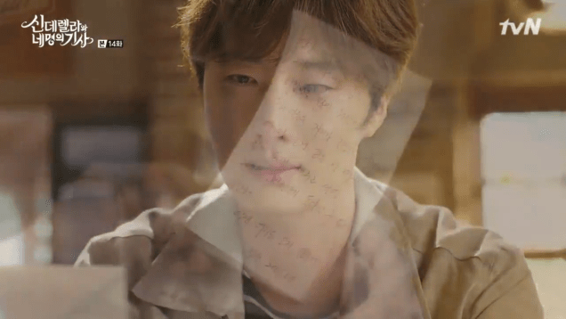 2016 9 24. Jung Il-woo in Cinderella and the Four Knights Episode 14. Cr. tvN.45