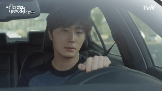 2016 9 24. Jung Il-woo in Cinderella and the Four Knights Episode 14. Cr. tvN.49