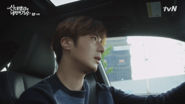 2016 9 24. Jung Il-woo in Cinderella and the Four Knights Episode 14. Cr. tvN.50