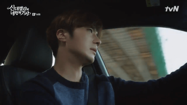 2016 9 24. Jung Il-woo in Cinderella and the Four Knights Episode 14. Cr. tvN.51