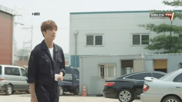 2016 9 24. Jung Il-woo in Cinderella and the Four Knights Episode 14. Cr. tvN.55