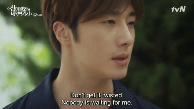 2016 9 24. Jung Il-woo in Cinderella and the Four Knights Episode 14. Cr. tvN.65