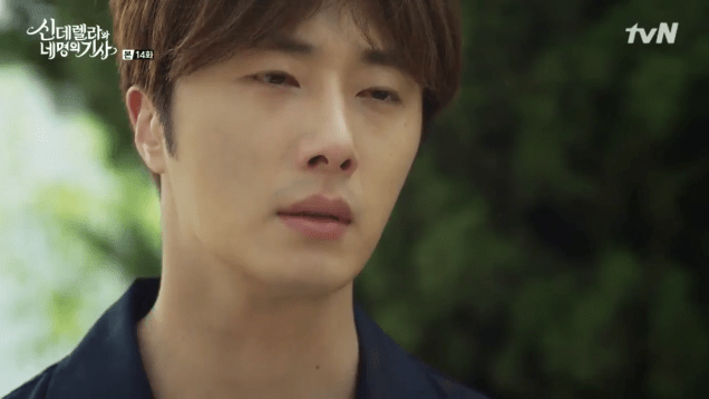 2016 9 24. Jung Il-woo in Cinderella and the Four Knights Episode 14. Cr. tvN.68