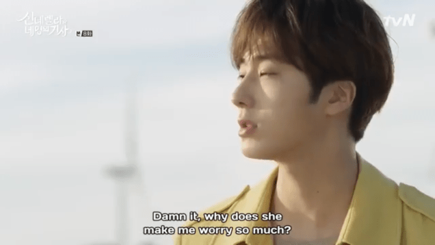 Jung Il-woo in Cinderella and the Four Knights. Episode 8. Cr. tvN Screen Captures by Fan 13. .PNG25